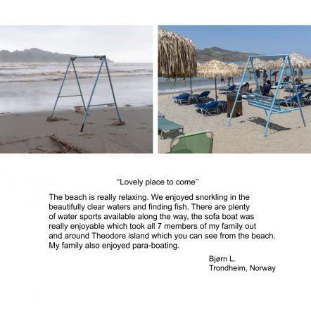 Eρμηνείες: Aναγνώσεις τουριστικών τοπίων