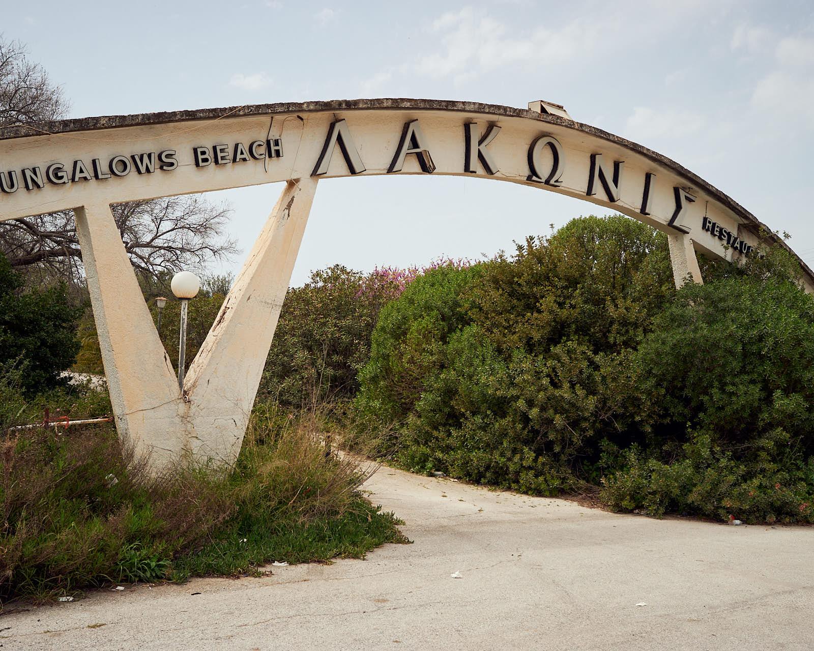 From the series Lakonis by Gerasimos Koilakos